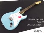 Fender Squier Bullet Stratocaster Guitarra Eléctrica